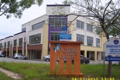 Puteri Town, Sg. Petani